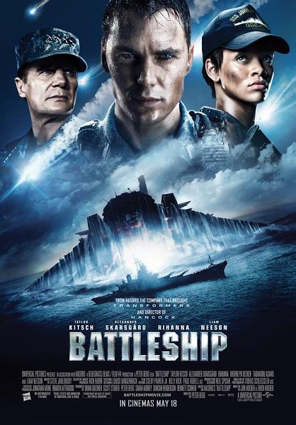 超级战舰(Battleship)2012