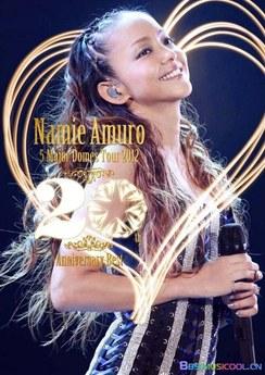 安室奈美惠20周年紀念演唱會