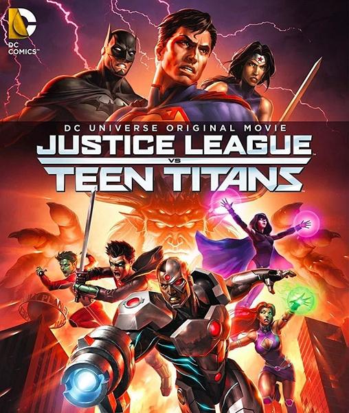 正义联盟大战少年泰坦(Justice League vs. Teen Titans)