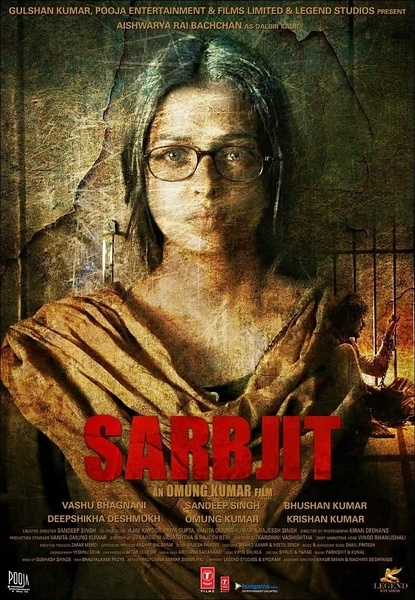 印巴冤狱(Sarbjit)