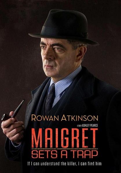 梅格雷的陷阱(Maigret