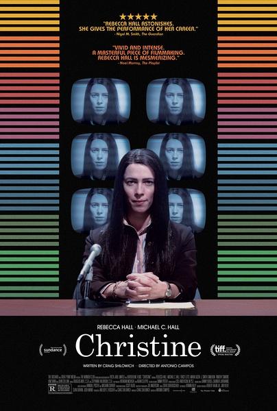 克里斯汀(Christine)
