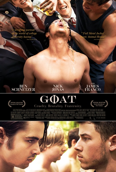 山羊(Goat)