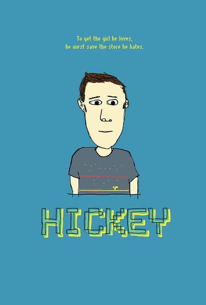 希基(Hickey)