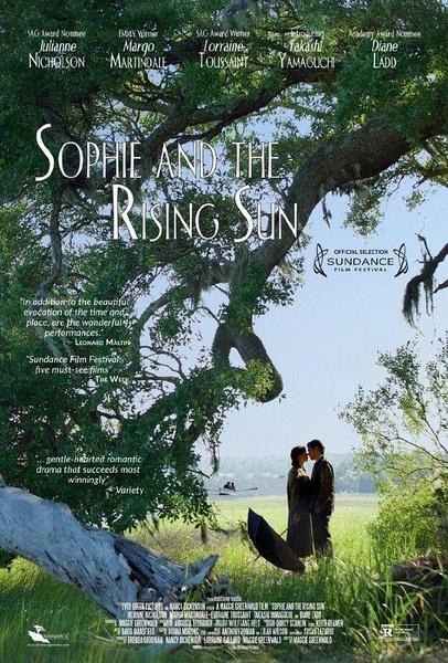 苏菲和太阳升起(Sophie