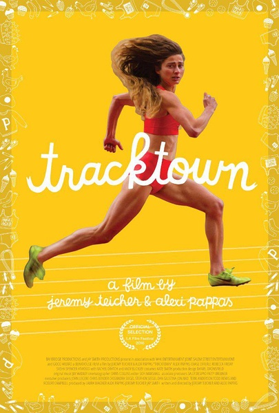 田径城(Tracktown)