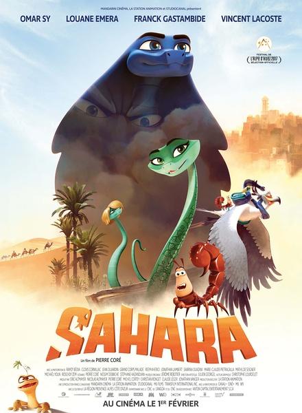 撒哈拉(Sahara)
