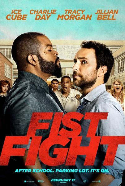 打拳架(Fist