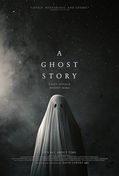 鬼魅浮生 (A Ghost Story)