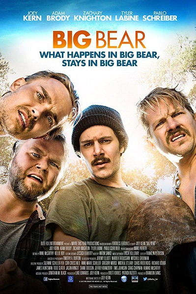 大熊 (Big Bear)
