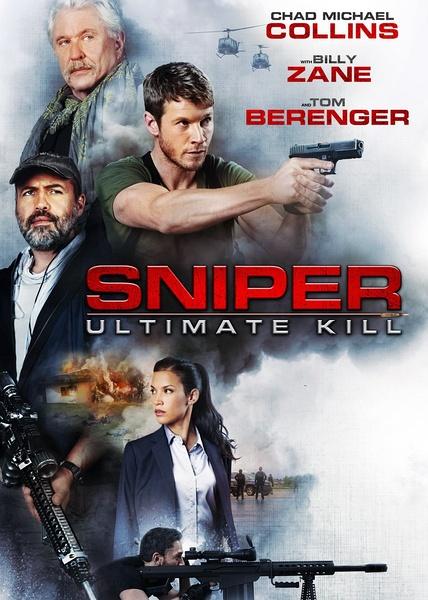 狙击精英:巅峰对决(Sniper: Ultimate Kill)