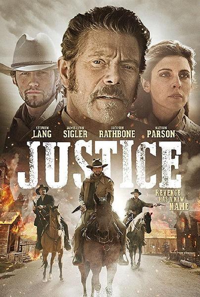 正义法警(Justice)
