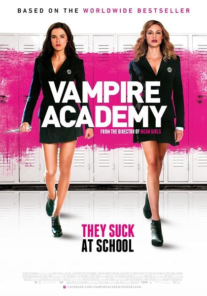 吸血鬼学院(Vampire Academy)