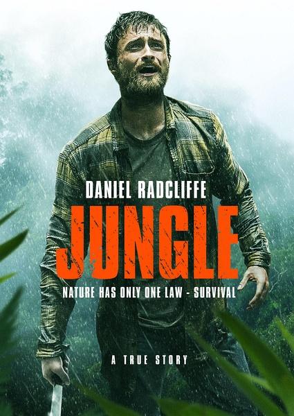 丛林(Jungle)丹尼尔·雷德克里夫 主演