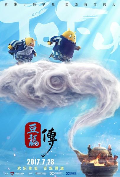 豆福传(Tofu)国产动画