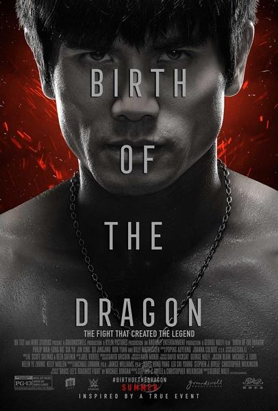 龙之诞生(Birth