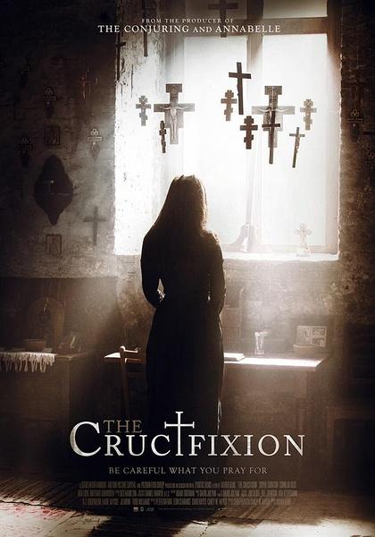 谁是凶手(The Crucifixion)
