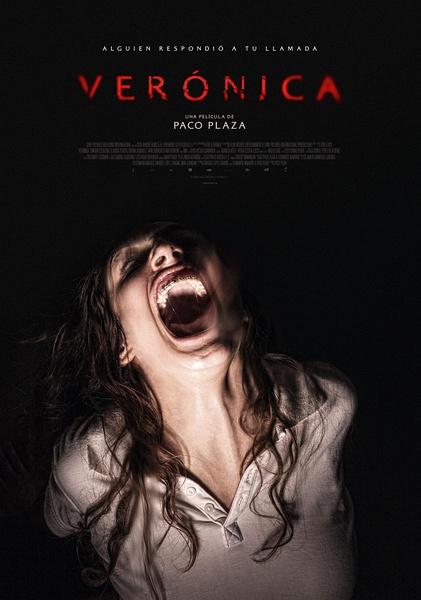 灵蚀(Verónica)帕科·普拉萨
