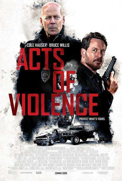 暴力行为(Acts