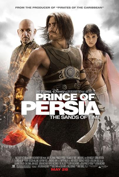 波斯王子:时之刃(Prince of Persia: The Sands of Time)