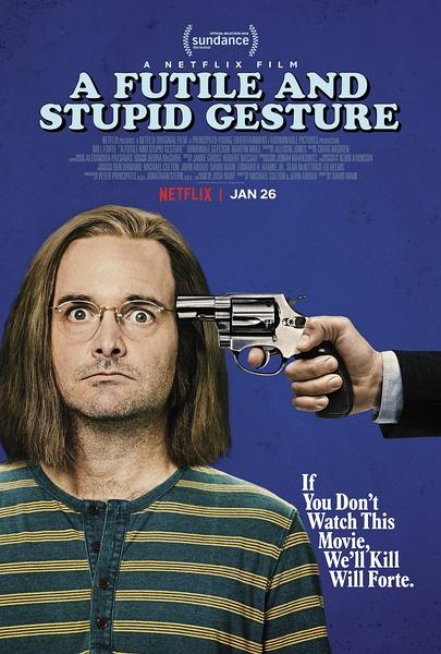 徒劳愚蠢的手势(A Futile & Stupid Gesture)