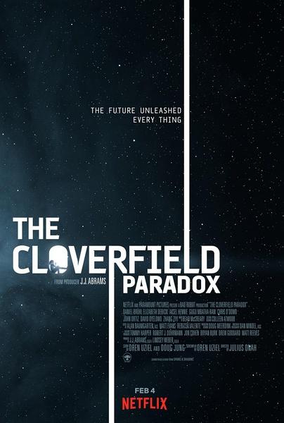 科洛弗悖论(The Cloverfield Paradox)