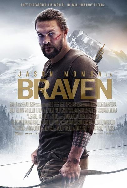 布拉文(Braven)