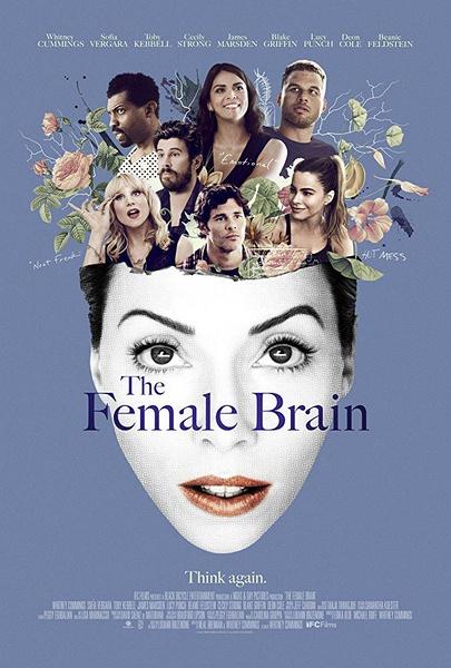 女性大脑(The
