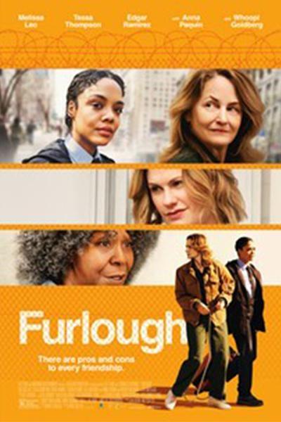 休假(Furlough)
