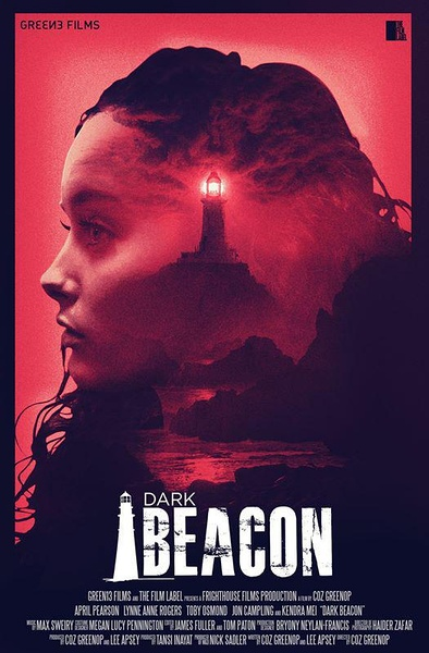 暗黑灯塔(Dark Beacon)