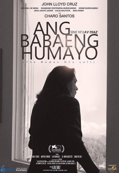 离开的女人(Ang Babaeng Humayo)