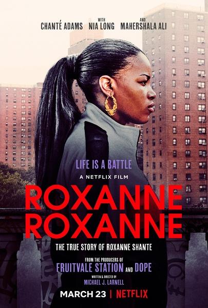 洛葛仙妮(Roxanne,