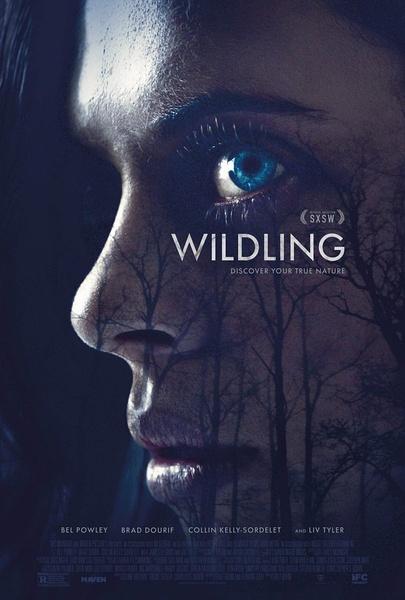野生狼性(Wildling)