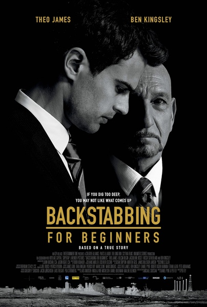 与人为恶(Backstabbing for Beginners)