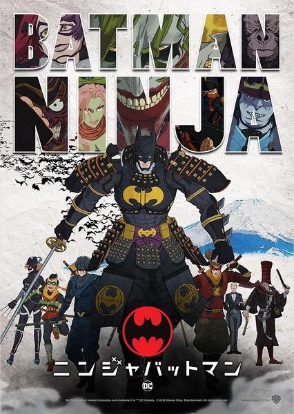 忍者蝙蝠侠(Batman