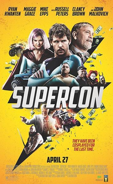 超级漫展(Supercon)