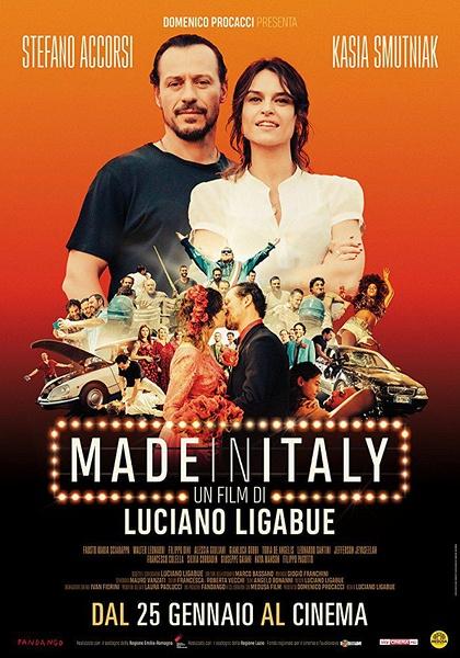 意大利制造(Made