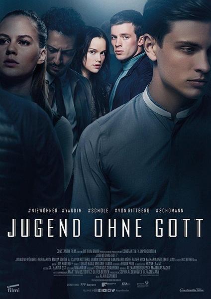 没有上帝的青春(Jugend ohne Gott)