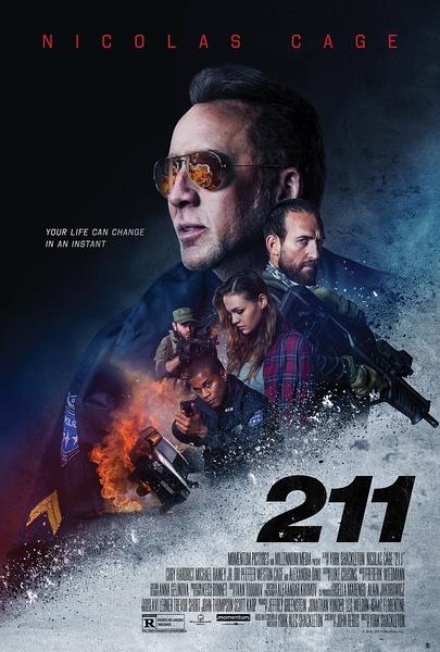 代码211(211)