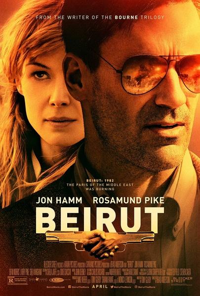 贝鲁特(Beirut)