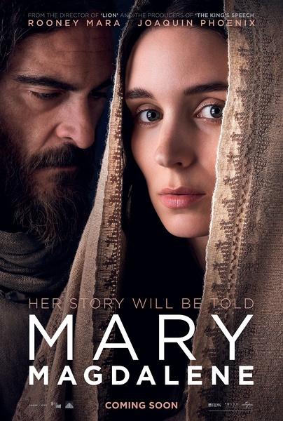 抹大拉的玛丽亚(Mary