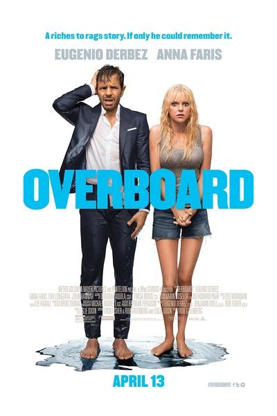 落水姻缘(Overboard)