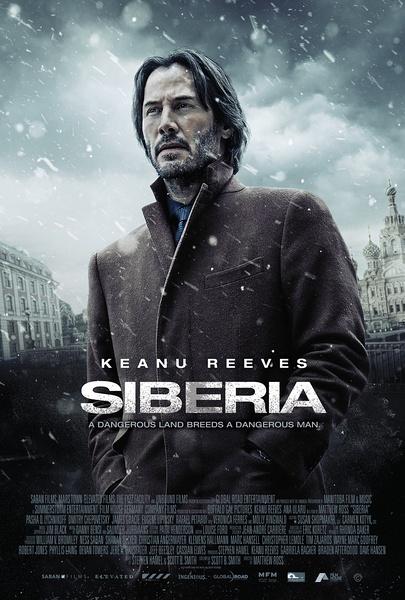 西伯利亚(Siberia)