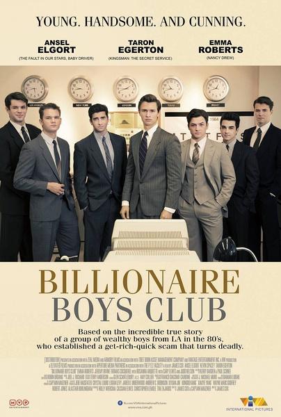 亿万少年俱乐部(Billionaires