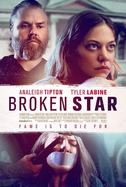 星碎(Broken Star)
