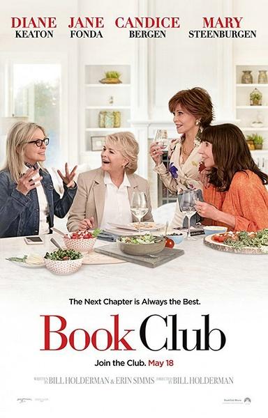 读书会(Book Club)