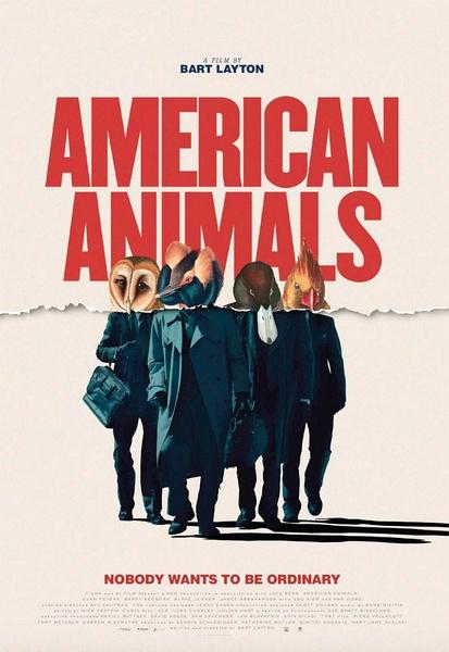 美国动物(American Animals)