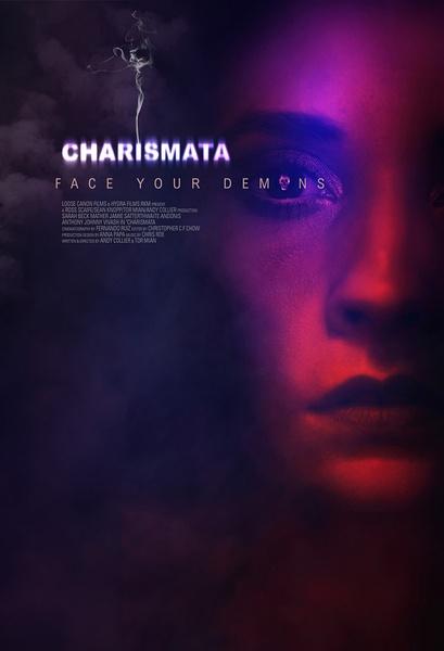 神赐之礼(Charismata)