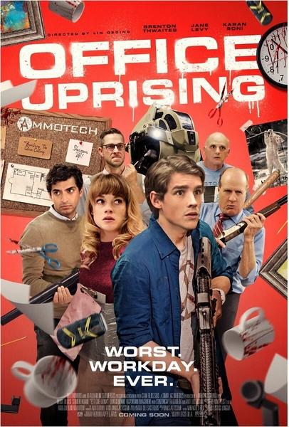 办公室僵尸起义(Office Uprising)