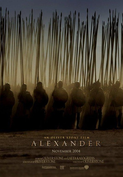 亚历山大大帝(Alexander)